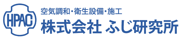 札幌のリフォーム|トイレ・キッチン・お風呂など「水まわりのリフォーム」はお任せください。|株式会社ふじ研究所|