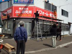 hirohiro111.jpg