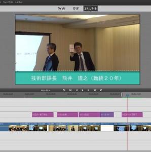video1212