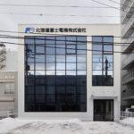 北海道富士建機㈱本社新築設備工事